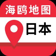 日本地图全图高清 v1.0.2