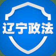 辽宁政务服务网官方登录 v1.0