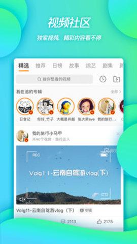 新浪微博app2021安卓官方最新手机版