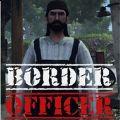 邊境檢察官手游官方版 1