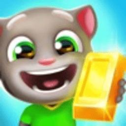 汤姆猫跑酷无敌版 5.2.0.176