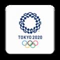 東京奧運會奧林匹克手機客戶端 v4.36.1