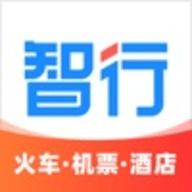 智行火车票官方免费版 9.6.9