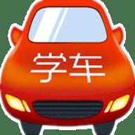 驾照易考通app 1.6.8