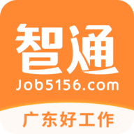 智通人才招聘网app 6.7.2