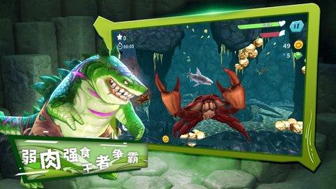 饥饿鲨进化无限钻石无限金币版