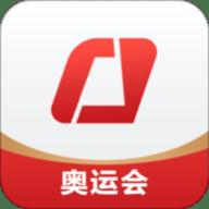 央視體育app奧運會 v3.2.5