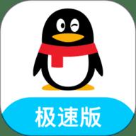 qq轻聊版官方版 4.0.2