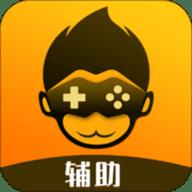 悟饭游戏厅手机版安装 v4.8.2