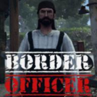 边境检察官免费下载 1