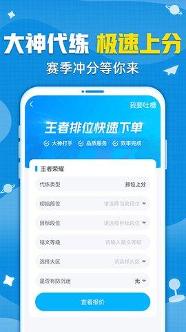 交易猫安卓版app