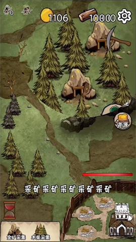 守卫村庄游戏手机版 1.1.7