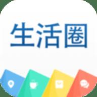 生活圈app安卓官方版 v8.01.41