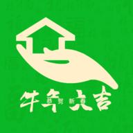 无忧家政服务平台 6.0.2