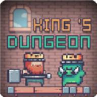 国王地牢游戏