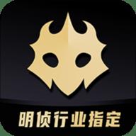 百变大侦探标准版分享版 v4.5.0