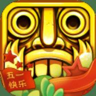 神庙逃亡2破解版中文无限金钱 v5.17.0