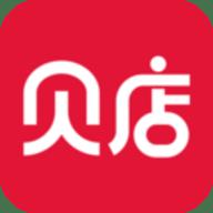 贝店app安卓官方版 v6.14