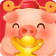 抖音阳光养猪场手游官方版 1.1.2