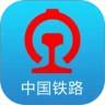铁路12306订票官方版App 5.3.8