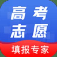 高考问一问app安卓客户端 v3.1.1