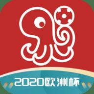 章鱼帝官方最新app 5.2.0