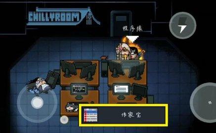 元氣騎士涼屋官方版3.2.6版最新版 v3.2.6