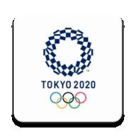 东京奥林匹克资讯最新版 4.36.1