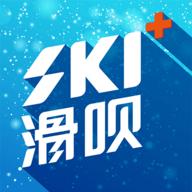 滑呗app免费苹果版 3.6.5