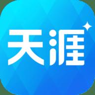 天涯社区手机客户端 7.1.6