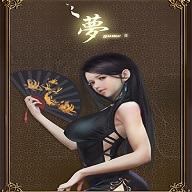 夢2不眠之夜游戲免費版 1.0