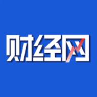 财经网安卓版 4.3 官方版