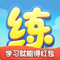 樂樂課堂免費版 10.4.1