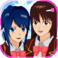 樱花校园模拟器联机版正式官方版 1.036.01