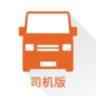 货拉拉司机版官方最新版 6.1.21
