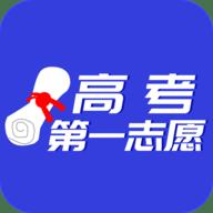 高考第一志愿手机安卓版 1.3.3