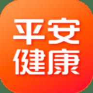 平安健康app安装最新版 7.35.0