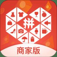 拼多多商家版app安卓版 5.0.1