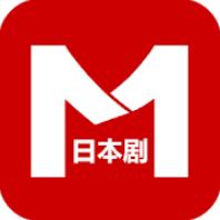 日剧大全电视剧app客户端 v5.0.20190731