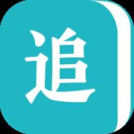 追书免费全本小说app免费老版本 1.7.3