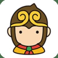 悟空萬能遙控器精簡版 3.9.5.0
