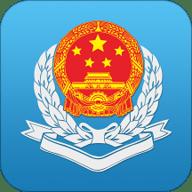 广东省电子税务局app 2.22.0