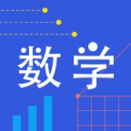小学数学同步辅导app最新免VIP版 2.23