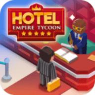 酒店帝国大亨中文版 v0.1.1