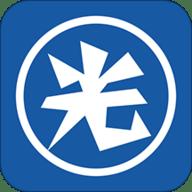 光環助手ios版官方版 4.9.6