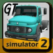 大卡车模拟器手机破解版 v1.0.14