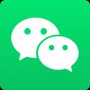 苹果微信双开免费版 v8.0.9