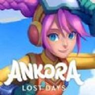 安可拉失落时光游戏破解免费版 1.0
