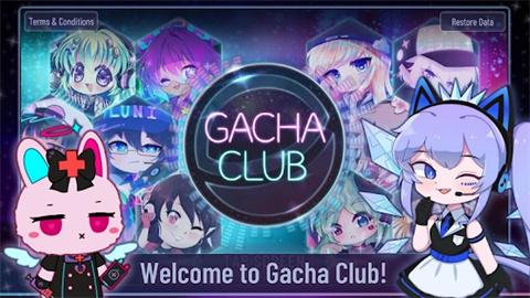 Gacha Cute漢化中文版最新版
