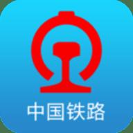 铁路12306 app安卓版 5.3.8